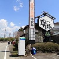 富士山麓ウォーク 4-10