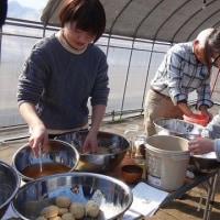 農業実践教室第23期:準備中~味噌づくり講座