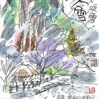 2月10日 武雄温泉にて