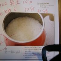 silet  鍋