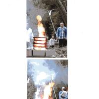 ゼロ磁場 西日本一 氣パワー・開運スポット 10年の納め護摩の炎は美しい(12月11日)