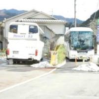 神奈川フィル公演