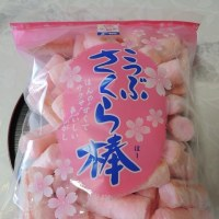 静岡県の桜・さくら
