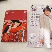 新作☆ワイドスカンツ