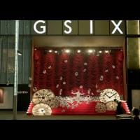 いいCM~GINZA SIX