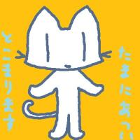 宮脇俊三の文庫本