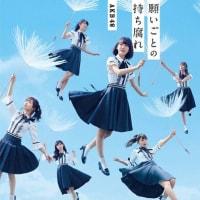 AKB48、7年連続で・・・・・・・・・・・・・・の記事です。