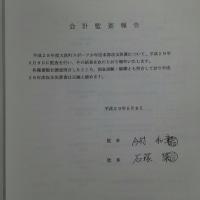 総会(スポーツ少年団)