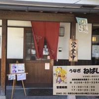 長野⇒名古屋