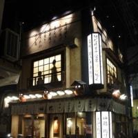 阿佐ヶ谷 神鶏で水炊き&焼鳥