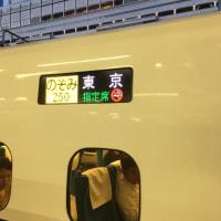 正解は名古屋〜🚄