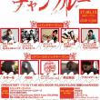 2017/06/15(木) 北堀江club vijon