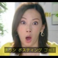 ◎Go!Go!Go!
