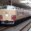 快速山梨富士3号189系豊田車M51編成@国立駅