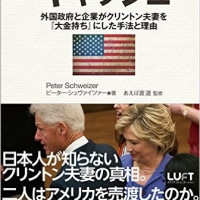 トランプ新大統領誕生は日本のビッグチャンス