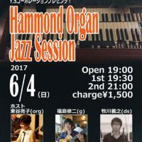 オルガンジャムセッションと喫茶店でのハモンドB3ライブ