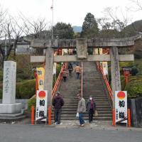 2017年初詣 妙見神社(小倉北区妙見)