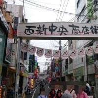福岡散策(博多入り2日目)
