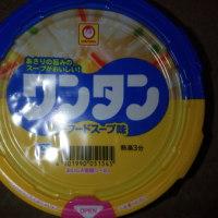 マルちゃん・ワンタン シーフード味