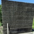 再生第9日 境界線に塀を作る