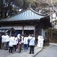2番極楽寺