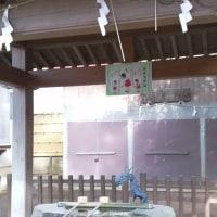 天沼八幡神社♪