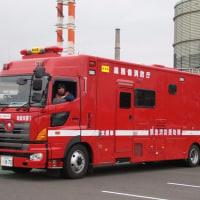 塩釜地区消防事務組合消防本部 支援車Ⅰ型