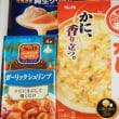 【配当】エスビー食品(東1・2805)