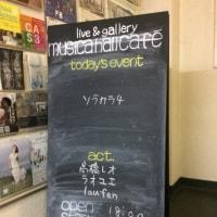 高橋レオ@札幌musica hall cafe