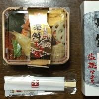 「福井・金沢 ひとり旅」10(最終回) ・・・やっと「お土産」と「駅弁」写メUP(^^)