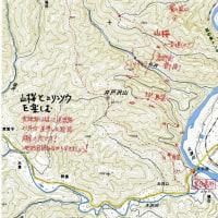 シモンさんと山探検・太郎山~井戸沢山