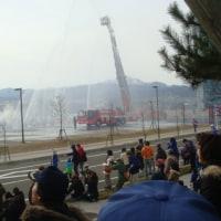 消防出初め式を見てきました!