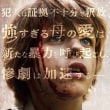 最新の映画情報 特別一気、配信中-7/30,8/3-A