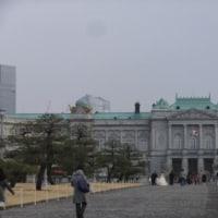 赤坂迎賓館見学
