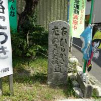 No.600 各駅巡り・JR学研都市線(2)