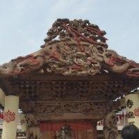 千倉の八幡神社完成お祝い寺庭の屋台の引き回し(南房総市)