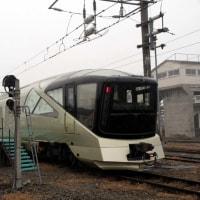 12/4会津若松駅にて!