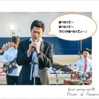 クォン・サンウ プリンサンウ5月号【ハ💛ワンスン特別号】~by springさんヾ(≧▽≦)ノ