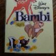 Bambiってば可愛すぎるんですよ