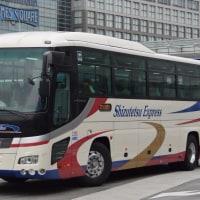 静鉄 534