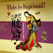 This is Kyosai!