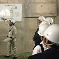 浜松市・下水道から外資に売却 日本分割統治の幕開けか