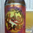 太陽のラガー(ジャーマンピルスナー) でゴクゴクゴクプファ~ 宮崎ひでじビールさんの醸す銘柄