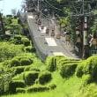 四国松山へ一句捻りに妻と行って来たのだが