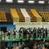西東京カローラ創立50周年元気祭り 2017.3.25