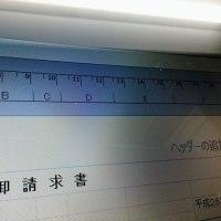 2月18日(土)のつぶやき 出張パソコン教室 Excel 請求書 見積書 作成 ソフトウェア 株式会社AD-CREATE