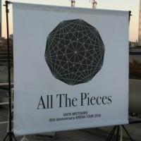 "HATA MOTOHIRO 10th Anniversary ARENA TOUR ""All The Pieces"""
