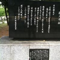 沖縄 備忘録