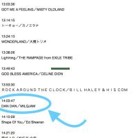 【MILQJAM】FMヨコハマにて楽曲が流れました!