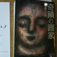 ギャラリー巡りin神戸